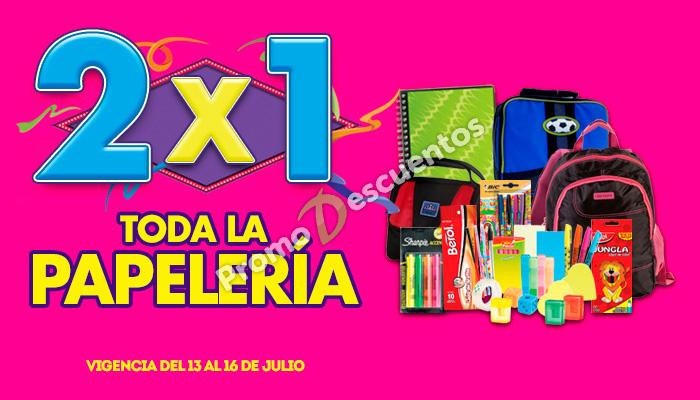 Ofertas de Julio Regalado 2015 en La Comer: 2x1 en papelería