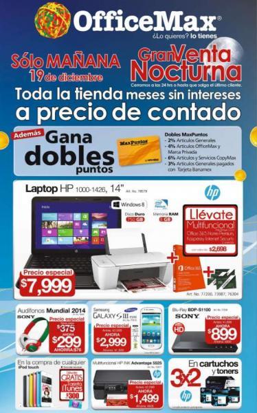 Venta nocturna OfficeMax diciembre 19 (liquidación de computadoras)