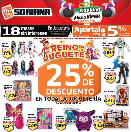 Soriana: 25% de descuento en todos los juguetes (extendido)