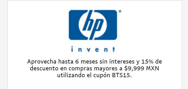TIenda HP: 15% de descuentoen compras mayores a $9,999. 6 MSI con PayPal
