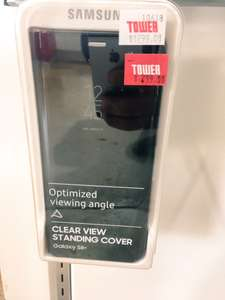 Tower Records: Funda Clear View Standing Cover