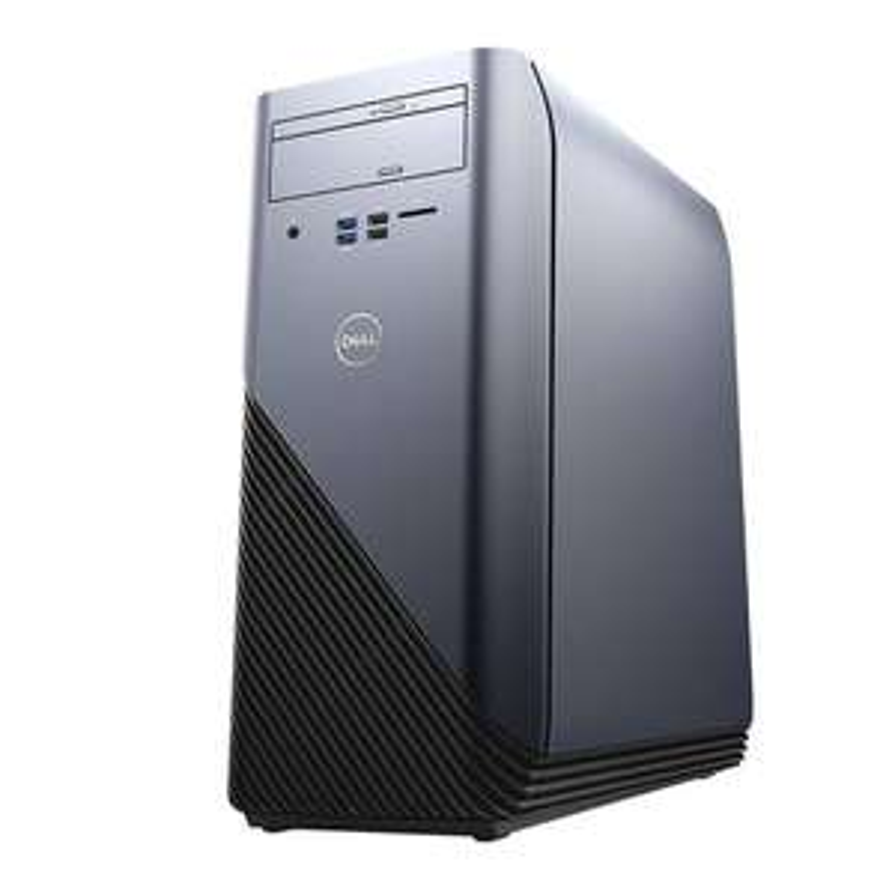 Walmart: Desktop Dell Inspiron 5675 AMD Ryzen 5 8GB RAM 1TB + 128GB SSD