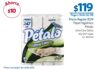 """Sam's Club: Papel Higienico Pétalo Ultra Care Sábila - 40 rollos (247 hojas) - Paga sólo $2.98 por rollo ¡¡¡Más barato que en Julio """"regalado""""!!!"""