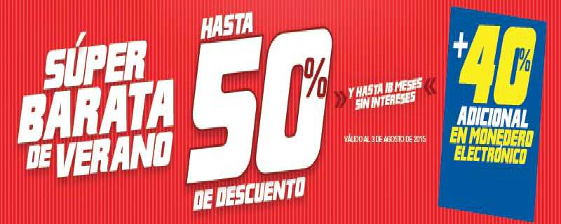 Martí: 40% de bonificación en rebajas