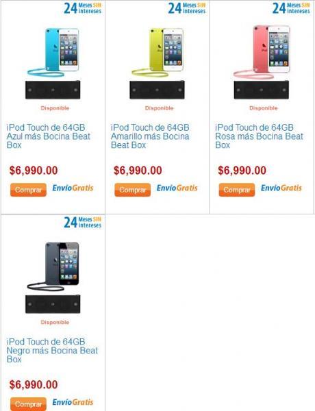 Walmart: iPod Touch 64GB y bocina Beatbox by Dr. Dre $6,990 o $6,291