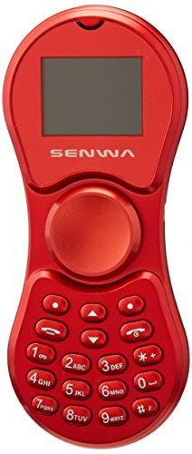 "Amazon: Senwa SP-200 Spinner Phone 1"", Color Rojo (arena ven a mi)"