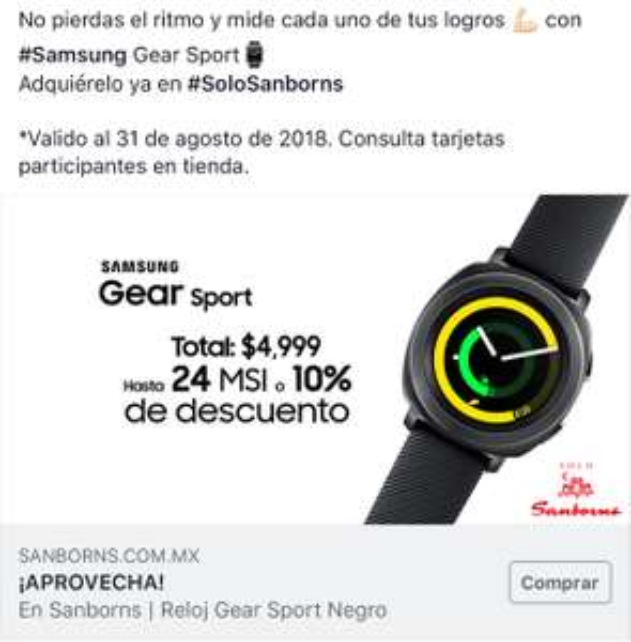 Sanborns: Gear sport