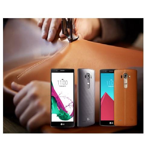 Linio: celular LG G4 $7,999