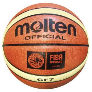 Walmart: balón de basketbol Molten GF (piel sintética) $499 pesos
