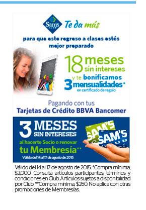 SAMS: 18 meses+3 de bonificación (Bancomer, Banamex, AMEX, Banorte e IXE)