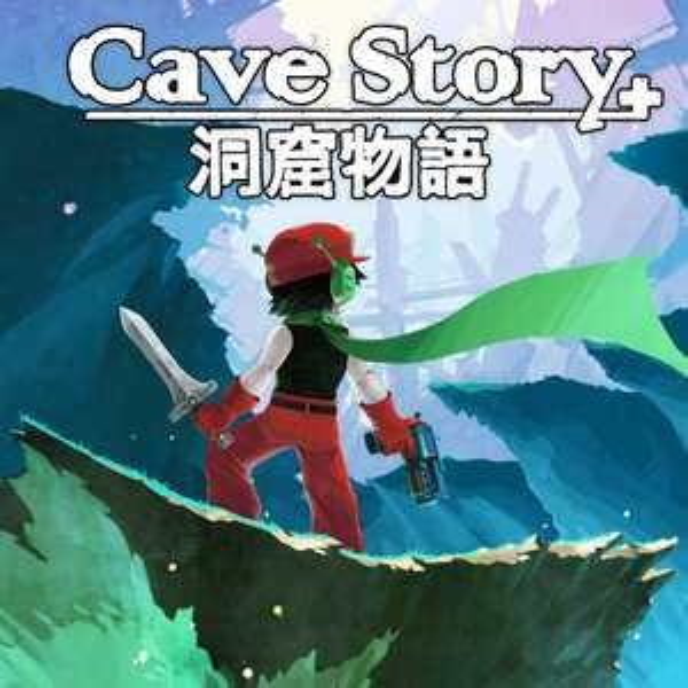 Nintendo eShop: Cave Story +