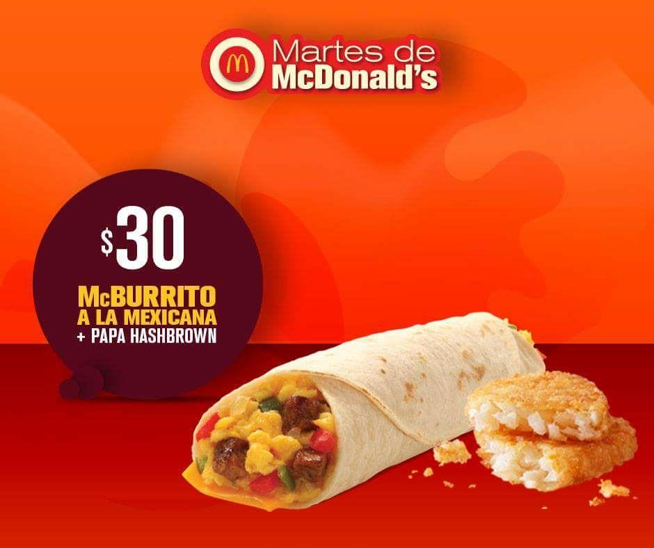 McDonald's: Martes de Mc Donald's Mc Burrito+ Papa Hasbrown