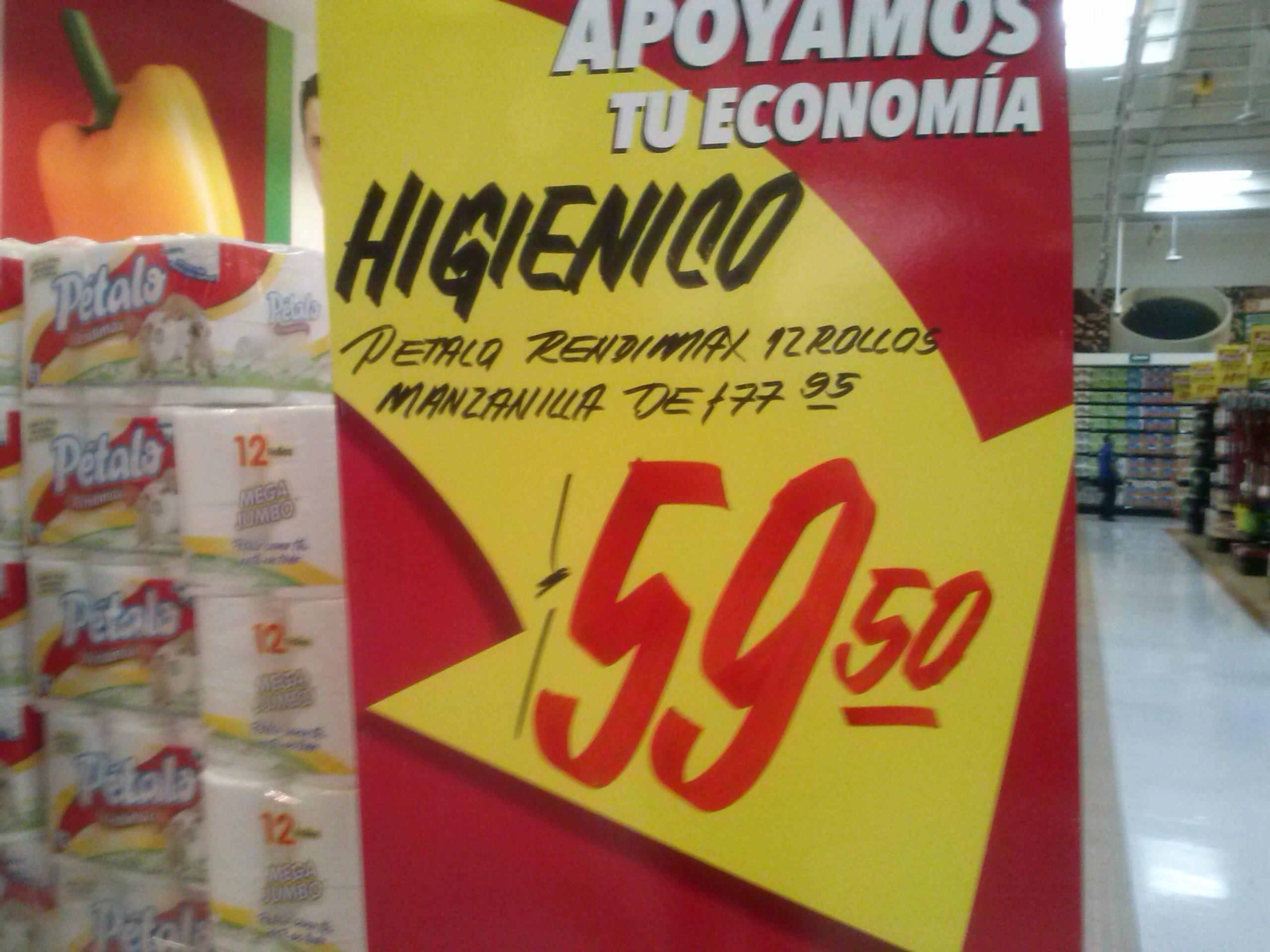 La Comer: Papel Higiénico Pétalo Rendimax Manzanilla 12 Rollos $59.50