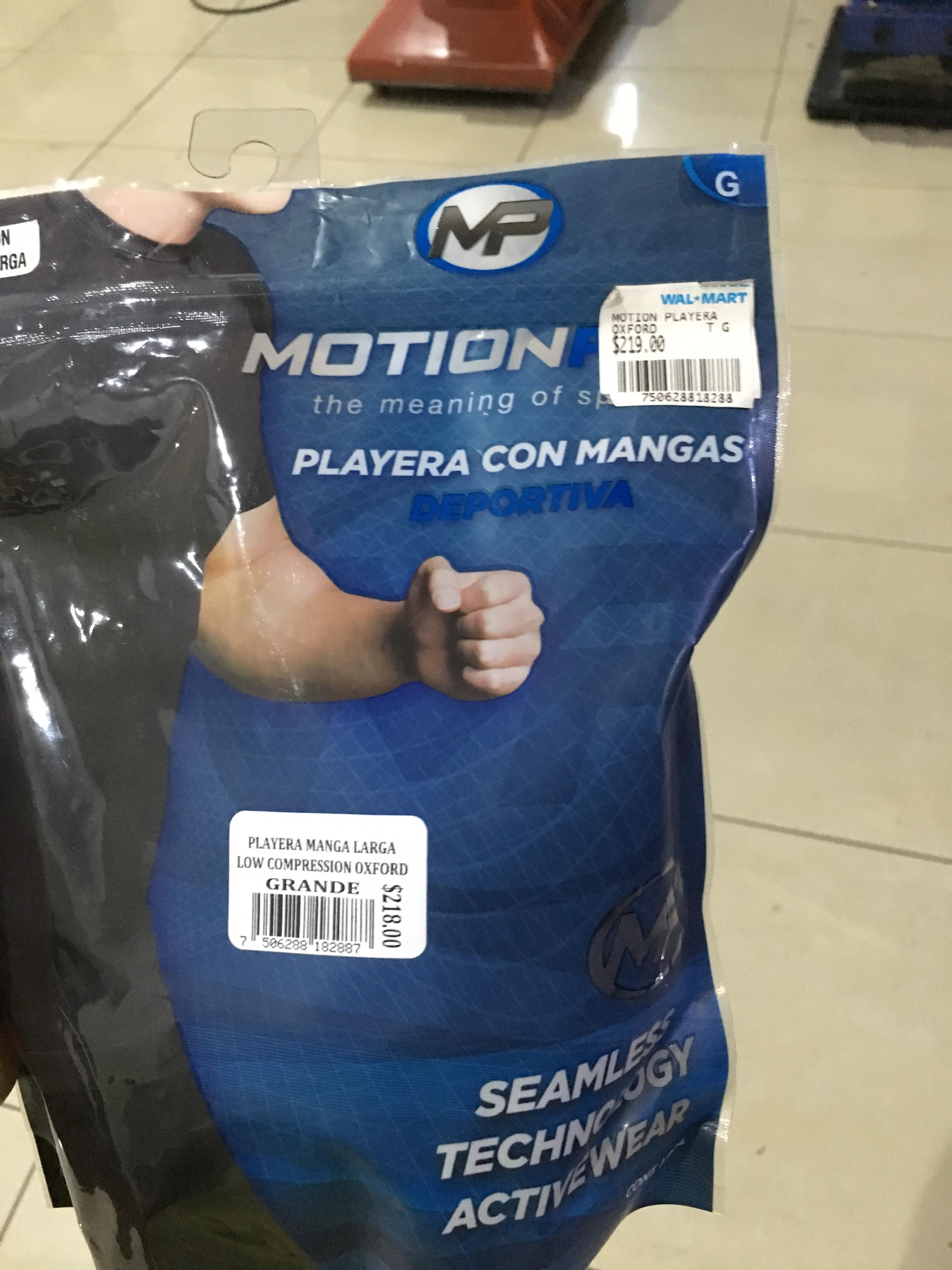 Walmart: Playera con mangas deportiva