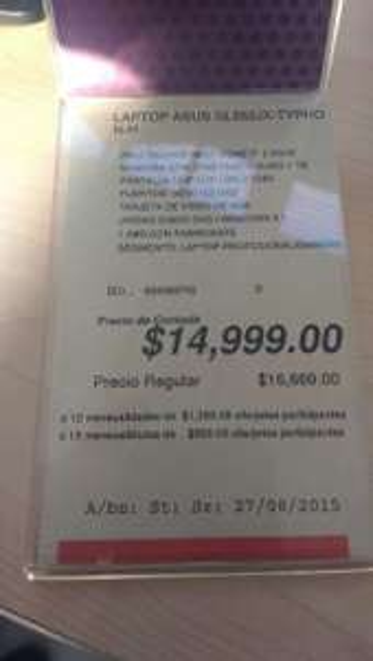 Office Depot: Asus ROG TYPHON Nvidia 950M I7 a $14,999