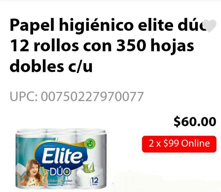 Higiénico Elite duo (2x$99)