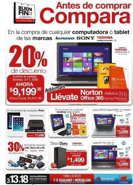 Ofertas del Buen Fin 2013 en OfficeMax