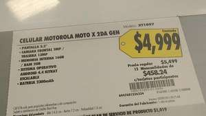 Best Buy: Moto x 2014 - $4,999