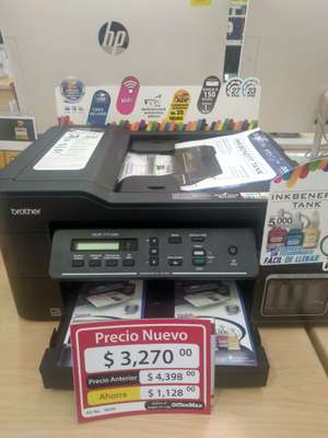 Office Max: Impresora brother dcp-t710w