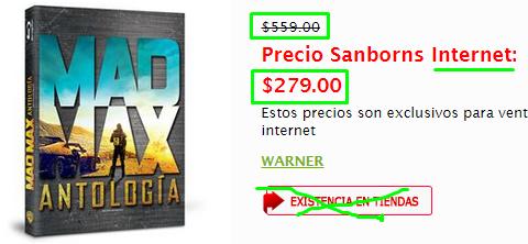 Sanborns en Linea: Mad Max Antología, hasta 50% en linea y tienda diferentes departamentos + promo 2x4