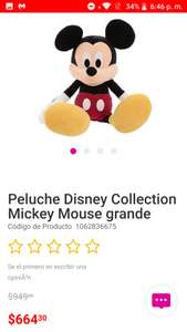 Liverpool : Mickey mouse grande