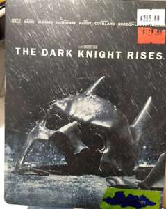 Mixup: Steelbook Blu ray Batman The dark knight rises
