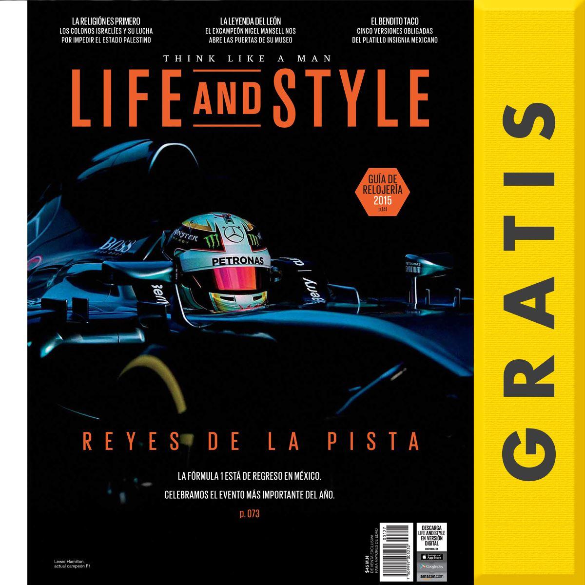 Sanborns: revistas digitales gratis para octubre