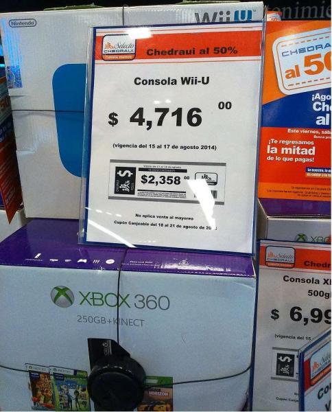 Chedraui: 50% de bonificación en consolas Xbox One, WiiU, 3DS y PS3 (algunas sucursales)