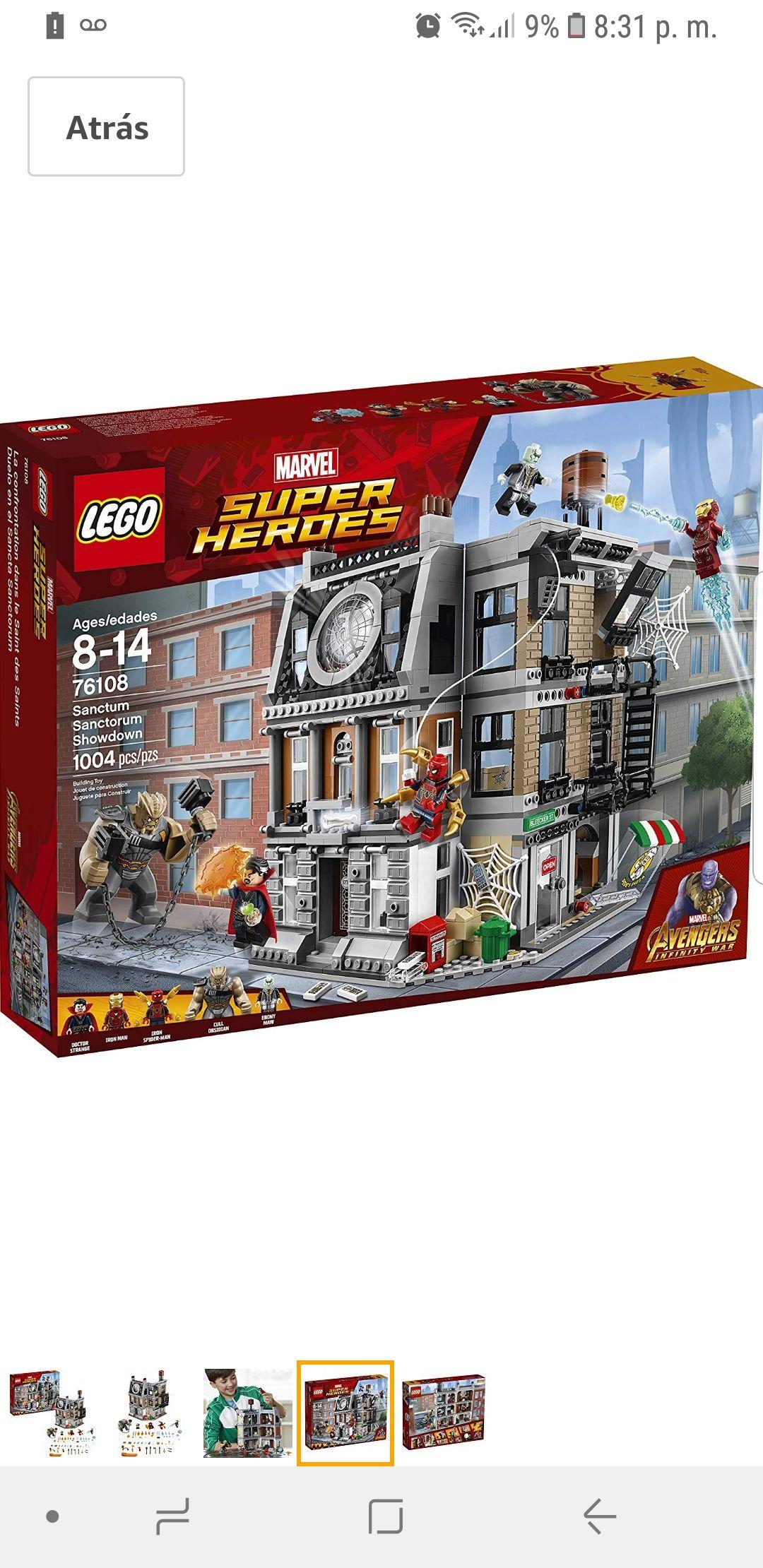 Amazon: LEGO duelo en sancta sanctorum