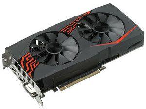 Pcel: Radeon rx 470 Asus 4gb