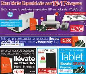 OfficeMax: gratis multifuncional, escritorio, Office 365, lámpara y + comprando PC HP seleccionadas