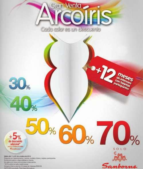 Venta arcoíris Sanborns del 11 al 21 de octubre: hasta 70% de descuento