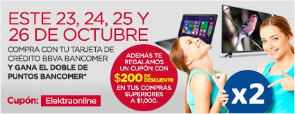 Elektra: cupón de $250 de descuento en compras de $1,500