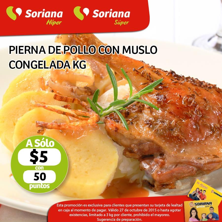 Soriana: Pierna de pollo con muslo a $5 con 50 pts. (Solo hoy)
