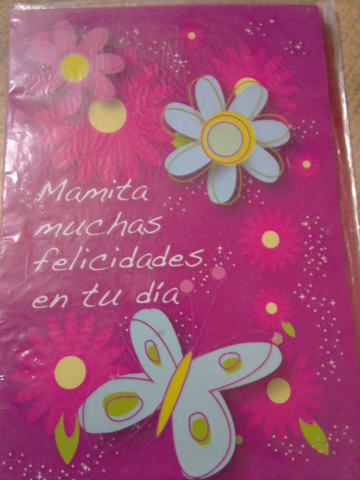 Bodega Aurrera: Tarjeta del día de las madres
