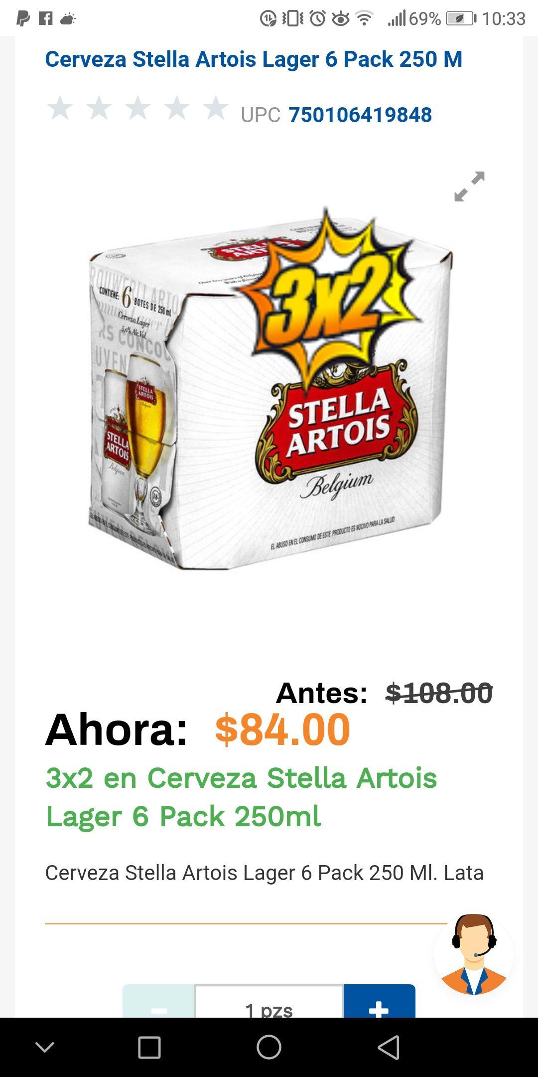 Chedraui: Cerveza Stella Artois, doble promoción a 84 el six pack y además 3x2, quedando a 9 pesos cada cerveza