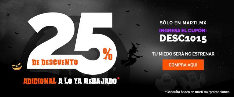 Martí.mx: 25% de descuento extra en mercancía rebajada