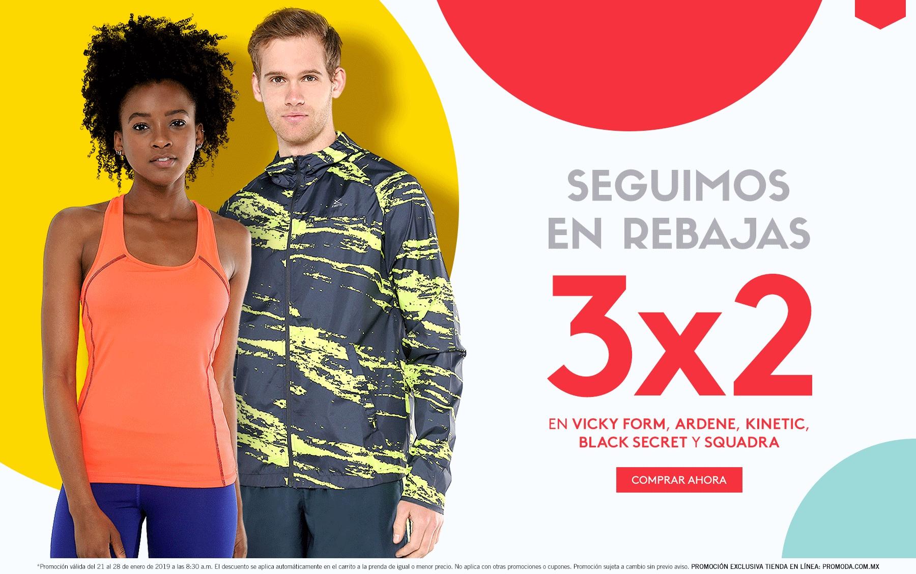 Promoda Outlet: 3 x 2 en Vicky Form, Ardene, Kinetic, Black Secret y Squadra en tienda en Línea