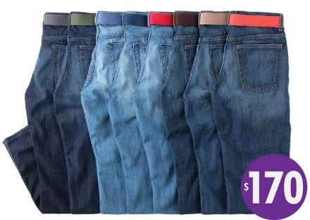 Artículo de la semana Suburbia: jeans a $170