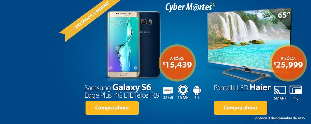 Walmart: Cybermartes $600 de bonificación comprando $5,000 con Banamex y MSI