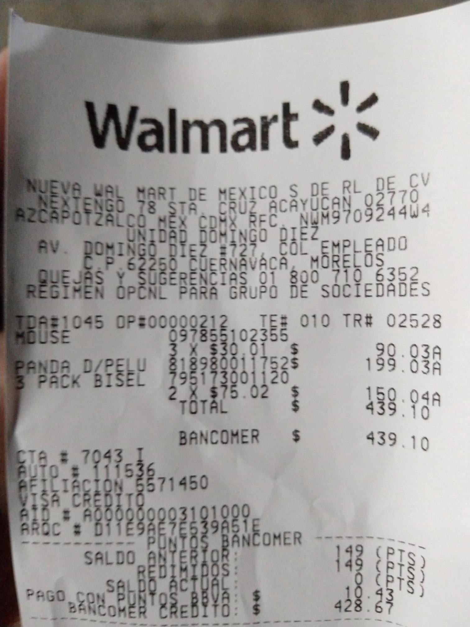 Walmart: Mouse en última liquidación 30.01 espejos y peluche