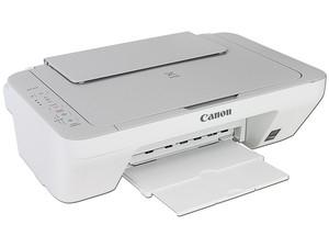 PCEL: Multifuncional Canon PIXMA MG2410, Impresora, Copiadora y Escáner.