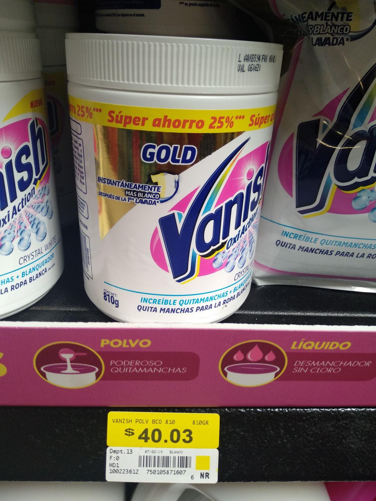 Walmart: Vanish 810gr