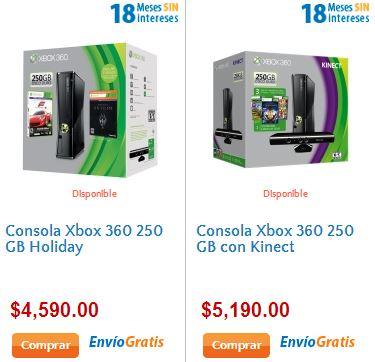 Walmart: hasta $1,500 de descuento en consolas Xbox 360
