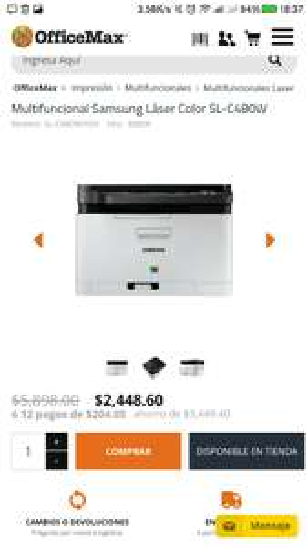 Office Max: Multifuncional Samsung Láser Color SL-C480W