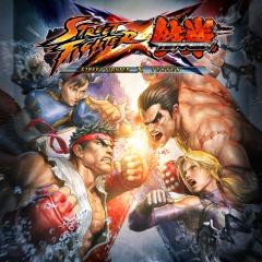 PSN: Street Fighter VS Tekken para PS3, precio con plus