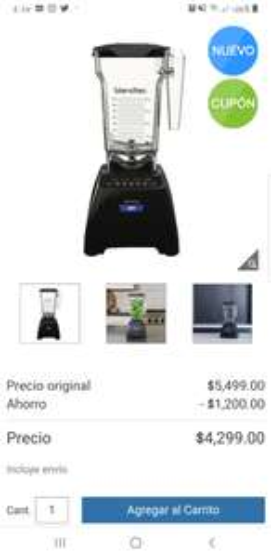 Costco Blendtec, ANTES DE CALIFICAR NEGATIVO checa la descripción. La que hace polvo iPhones, más barata que en Amazon