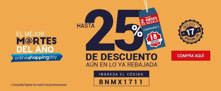 CyberMartes en Martí: 25% de descuento con Banamex incluyendo rebajas