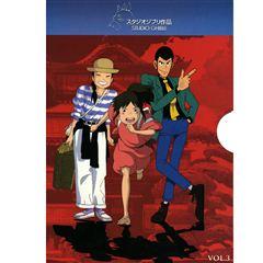 Sanborns en Internet. 3 packs de Ghibli a $69 c.u.