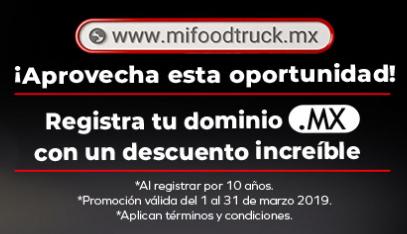 Descuentos en dominio .mx